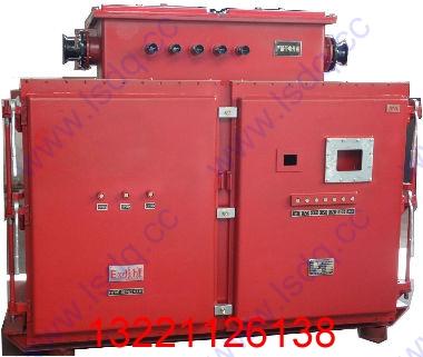 QBGR-200 矿用隔爆型高压真空交流起动器