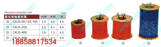 cjx1系列交流接触器 供应lc1-1210/cjx2-1210交流接触器  4.