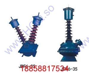 JDX6-35高压电压互感器
