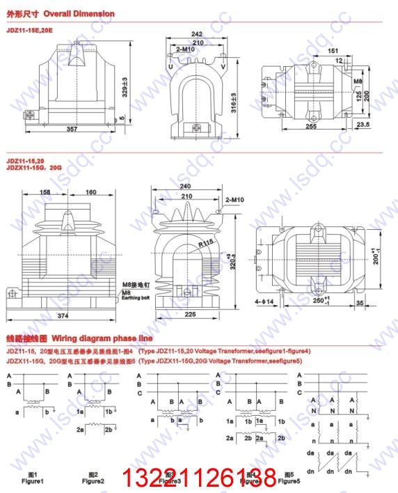 jdzx11-15电压互感器
